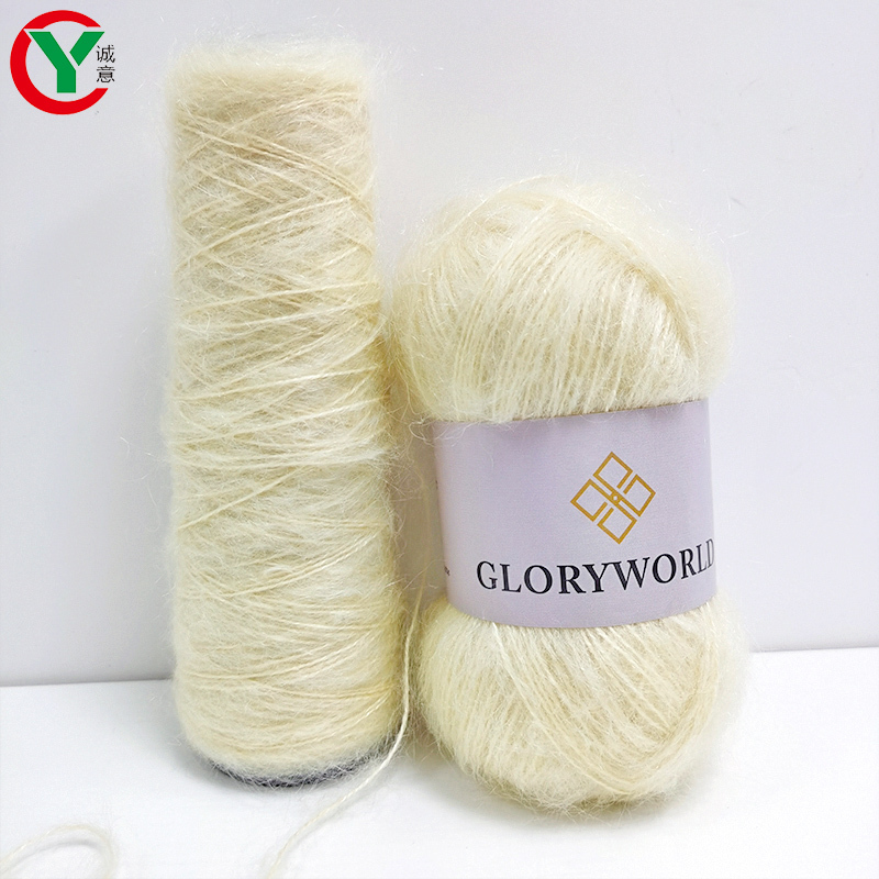 Nm1/3 60%Mohair Wool 15%Wool 25%Acrylic Blended Yarn