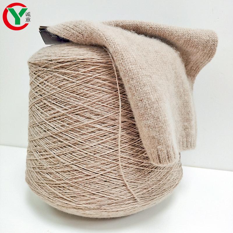 100% Super Soft Mercerized Wool Nm2/13